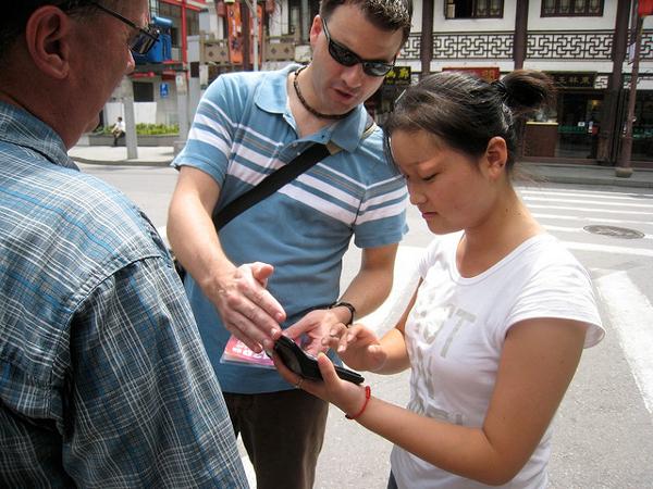 regatear en China