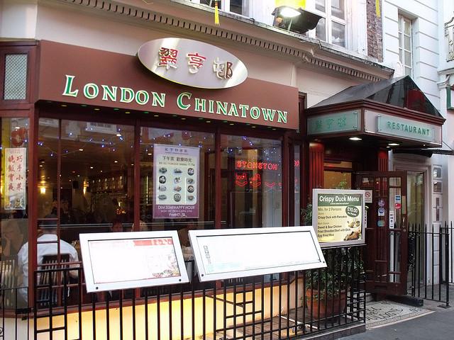 Fin de Año Chino en Londres 2013